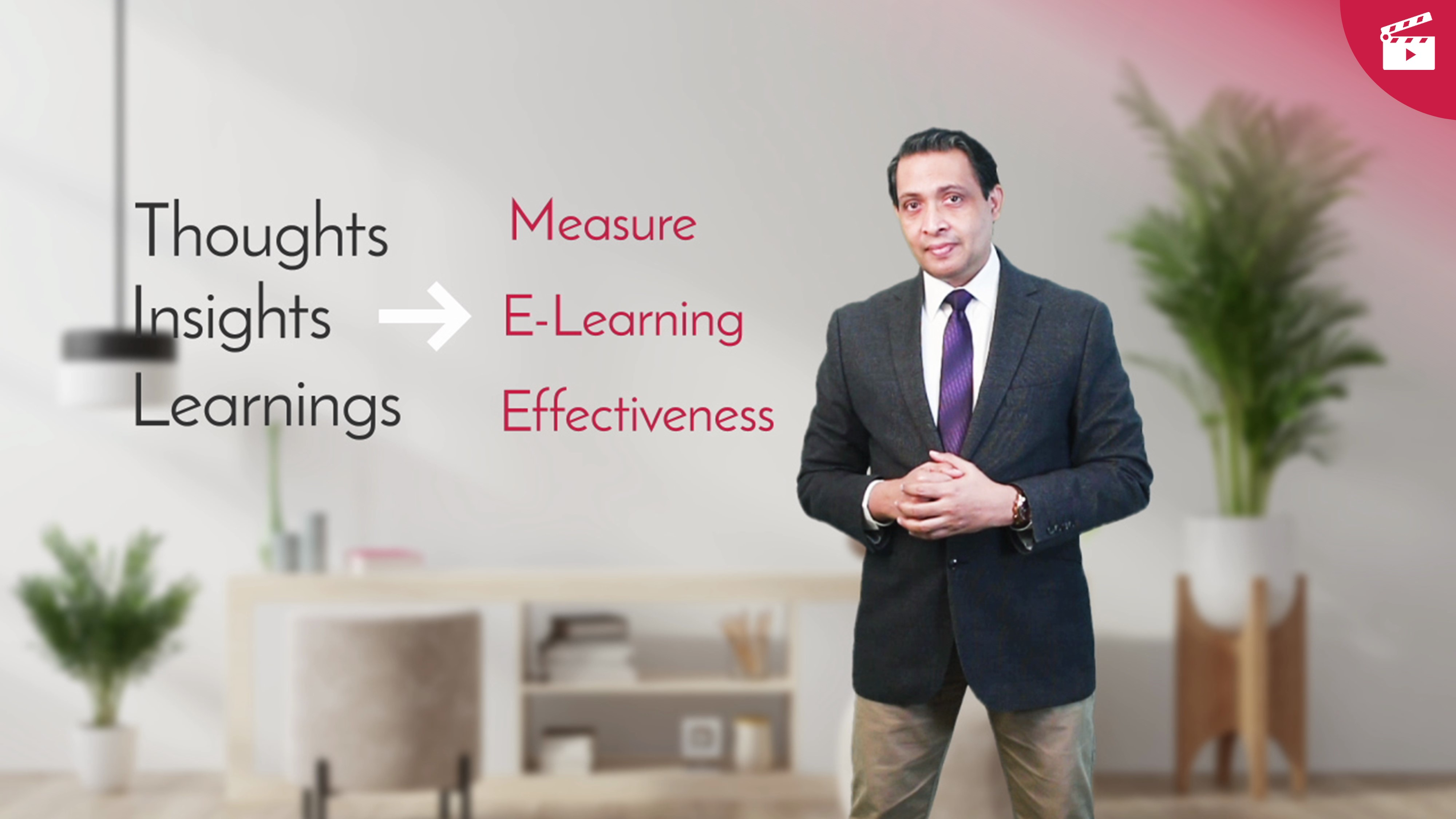 How Does One Measure eLearning Effectiveness